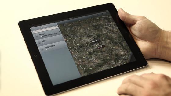 Geodaten: Lokalisieren, analysieren, planen, visualisieren, vorhersagen.