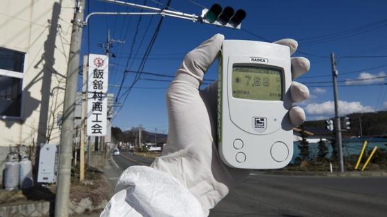 Safecast: Strahlenmessung nach der Fukushima-Katastrope durch Freiwillige.
