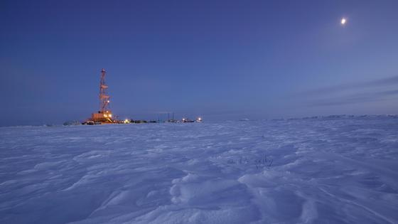 Sibirien: BASF sichert sich Zugriff auf Erdgasvorkommen.