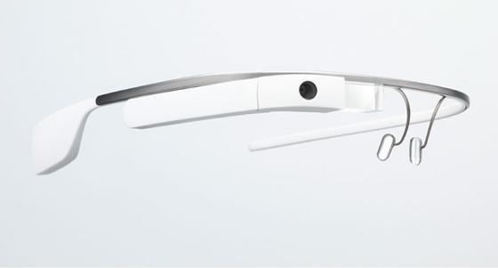 Google Glass auf der Homepage: In diesem Design präsentiert das Unternehmen die Cyberbrille, die jetzt in Vorserie produziert wird.