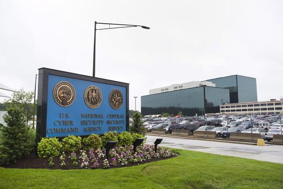 Die Zentrale der National Security Administration (NSA) in Fort Meade, Maryland (USA). Amerikanische und britische Geheimdienste sollen auch das Datenkabel zwischen Norden in Ostfriesland und den USA angezapft haben.