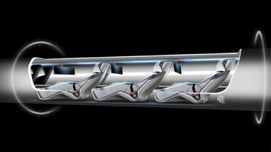 """So könnte der """"Hyperloop"""" aussehen. Die Kapsel fasst 28 Passagiere, die auf einem Luftkissen mit Geschwindigkeiten von über 1200 km/h befördert werden."""