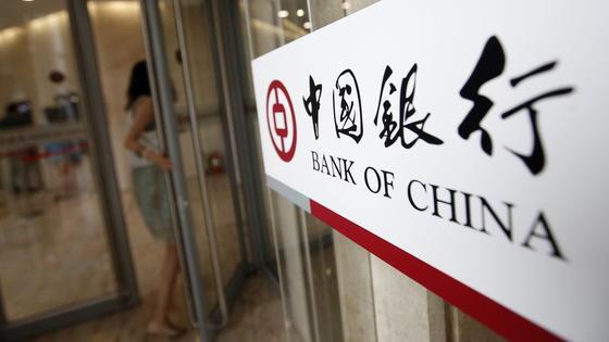 Die chinesische Bankenlandschaft soll vielfältiger werden. Nach der Verstaatlichung aller Institute 1956 soll es demnächst auch wieder private Banken geben.