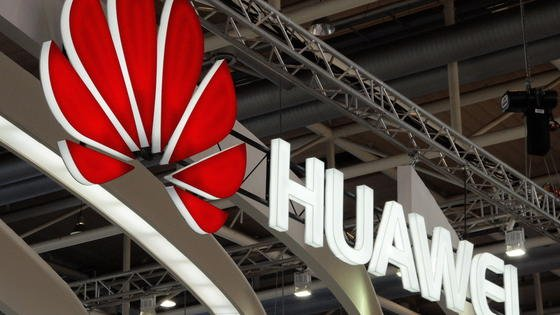 Der chinesische Telekommunikationsriese Huawei hat angekündigt, sein Europageschäft auszubauen und will 5500 neue Stellen schaffen.