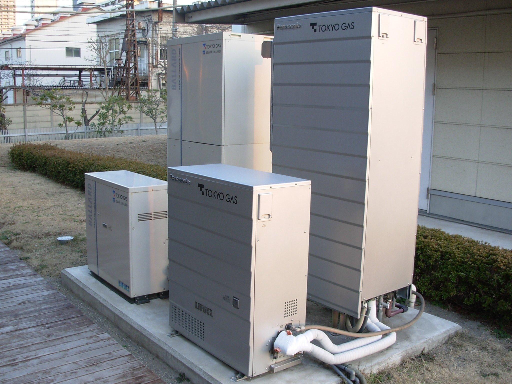 Mikro-Kraftwärmekopplungssysteme der DachmarkeEne-Farm.