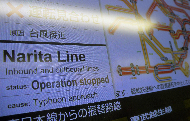 Wegen des Tropensturms Wipha stellte auch die Metro in Tokio den Fahrdienst ein.