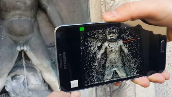 Die neue Software ist so effizient, dass sie einen 3D-Scan über ein gewöhnliches Smartphone möglich macht.