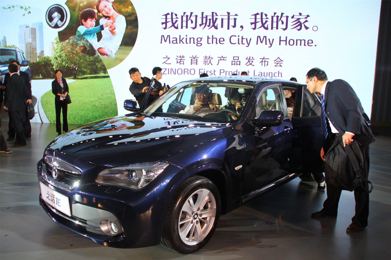 BMW hat im November 2013 das Elektroauto Zinoro für China vorgestellt. BMW produziert den Wagen gemeinsam mit dem chinesischen Partner Brilliance. Das Auto hat eine Reichweite von 150 Kilometern.