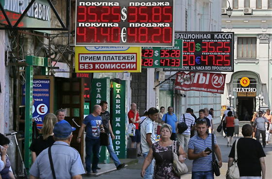 Fallende Rubel-Kurse in Moskau am 29. Juli: Das Münchner Ifo-Institut rät dazu, statt Sanktionen mehr Handel mit Russland zu treiben, um in Gespräch mit dem Land zu bleiben.