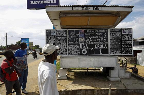 Auch China engagiert sich im Kampf gegen Ebola. Das Land pflegt intensive wirtschaftliche Kontakte mit Afrika. Ein Diagnose-Schnelltest und auch ein Medikament zur Bekämpfung der Krankheit nach Ausbruch wurden bereits entwickelt.