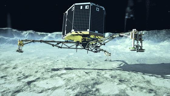 Am 12. November 2014 wird das Landegerät Philaeauf einem Kometen Tschuri aufsetzen. In der Umgebung wird es kräftig müffeln, wie Messungen jetzt ergeben haben.