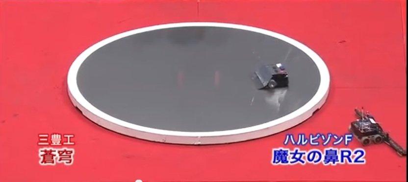 Statt fettleibiger Menschen treten in einem Ring mit einem Durchmesser von 1,54 Metern jeweils zwei leichtgewichtige Roboter gegeneinander an. Das Ziel allerdings ist das Gleiche: den Gegner aus dem Ring schieben.