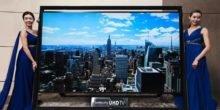 Größter Fernseher der Welt kostet 109.000 Euro