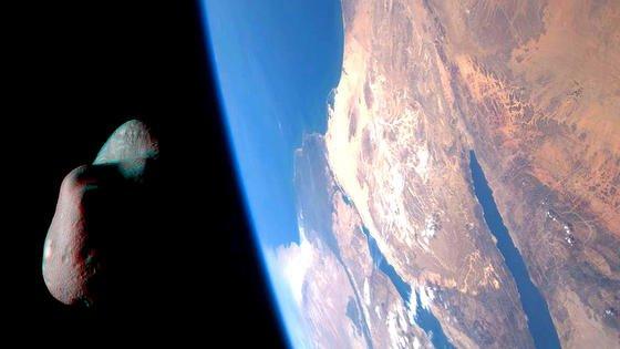 Erdnahe Asteroide und Kometen im Blick: Die internationale Kooperation NEOShield unter der Leitung des DLR untersucht, mit welchen Maßnahmen die Kollision eines solchen Objekts mit der Erde verhindert werden kann.