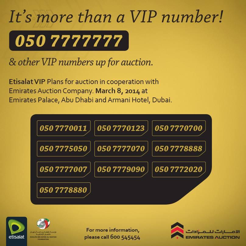 Werbung für die Versteigerung: Mehr als 60 besonders einprägsame Nummern hat die Mobilfunkgesellschaft Etisalat in Dubai versteigert.