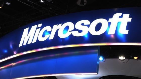 Microsoft ist Opfer einer Hacker-Attacke.Über eine Sicherheitslücke in Word könnten Angreifer Zugriff auf den Rechner bekommen und sogar Administrator-Rechte erhalten. Bislang hat Microsoft zwarnur Angriffe auf die Word-Version 2010 registriert, doch angreifbar sind sämtliche Versionen des Programms seit 2003.