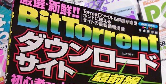 """Werbung für die Nutzung von Bittorrent zur Sanierung von Internetleitungen in Tokio: Jetzt will auch die Deutsche Telekom ihre Kupferleitungen mit Hilfe der Kunden """"freispülen""""."""