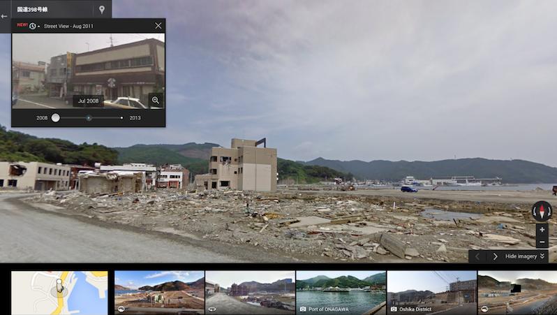 Ein Tsunami zerstörte im Jahr 2011 den japanischen Küstenort Onagawa. Wie sich dieser in den letzten Jahren von der Katastrophe erholt hat, lässt sich über die neue Timeline in Google Maps nachverfolgen.