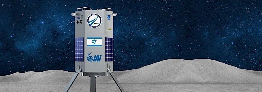 Das israelische Unternehmen Space IL wurde bereits vor drei Monaten zum Wettbewerb zugelassen.