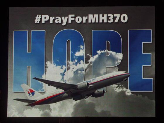 Am 8. März 2014 verschwand Flug MH370 über dem Indischen Ozean vom Radar. Seitdem ist die Boeing 777-200 mit 239 Menschen an Bord verschollen. Wegen solcher Unglücke verbessert Airbus jetzt das Blackbox-System.