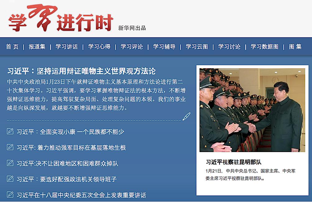 So haben es die Machthaber in China gerne: positive Nachrichten der staatlichen Nachrichtenagentur Xinhua über die politische Führung.