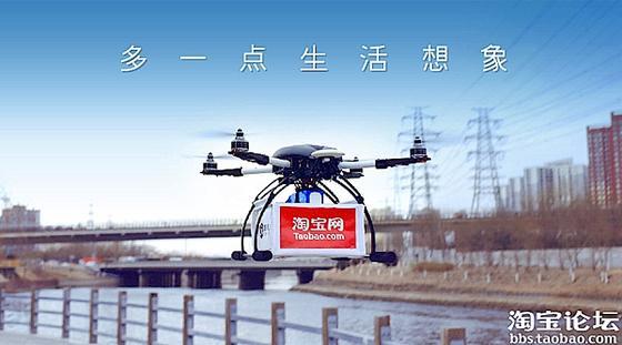 Drei Tage lang will der chinesische Online-Händler Alibaba die Warenauslieferung per Drohne testen. An Bord: eine spezielle Sorte Ingwer-Tee.