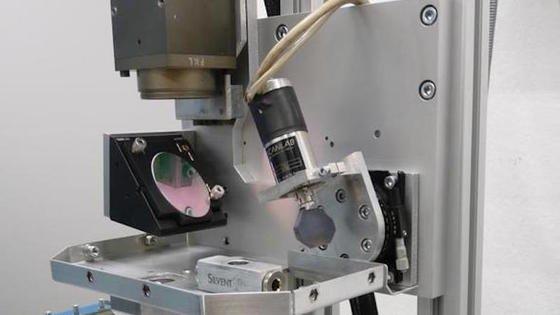 Das laserunterstützte Lichtbogenverfahren erreicht eine Auftragrate von 7,5 Kilogramm pro Stunde. Konventionelle Verfahren erreichen rund fünf Kilogramm. Für das Verfahren reicht ein preiswerter Diodenlaser.