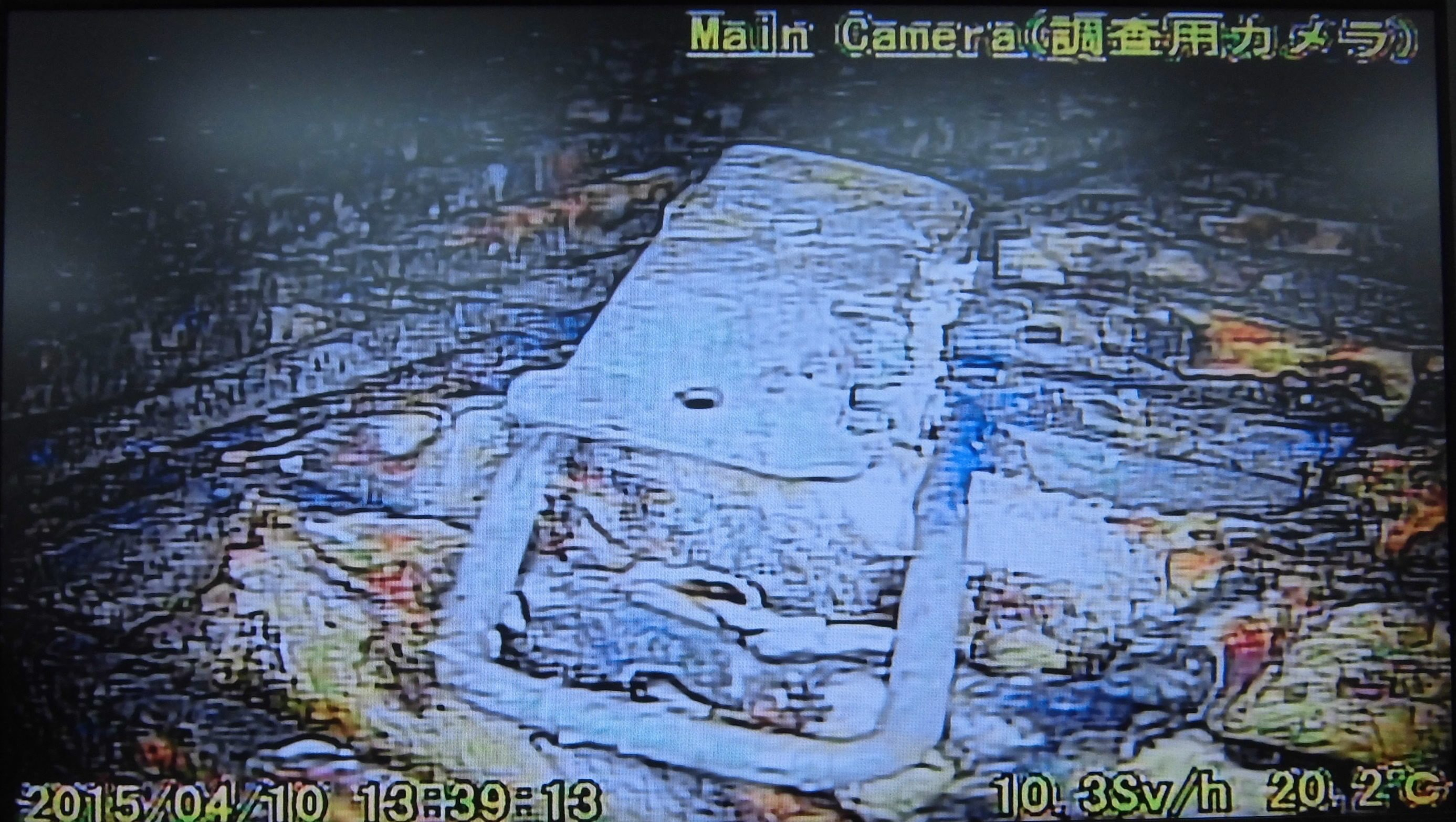 Laut Tepco sind in der Ruine keine größeren Hindernisse gesichtet worden.