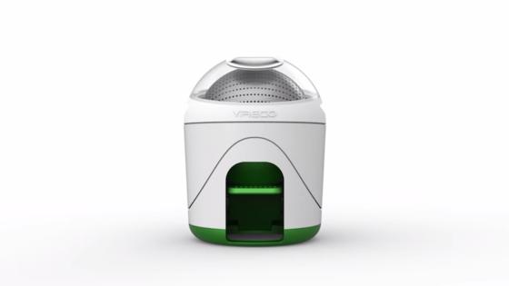 Drumi verzichtet auf Strom und lässt sich mit einer Pedale antreiben. Die ökologische Waschmaschine benötigt pro Waschgang zehn Liter Wasser.