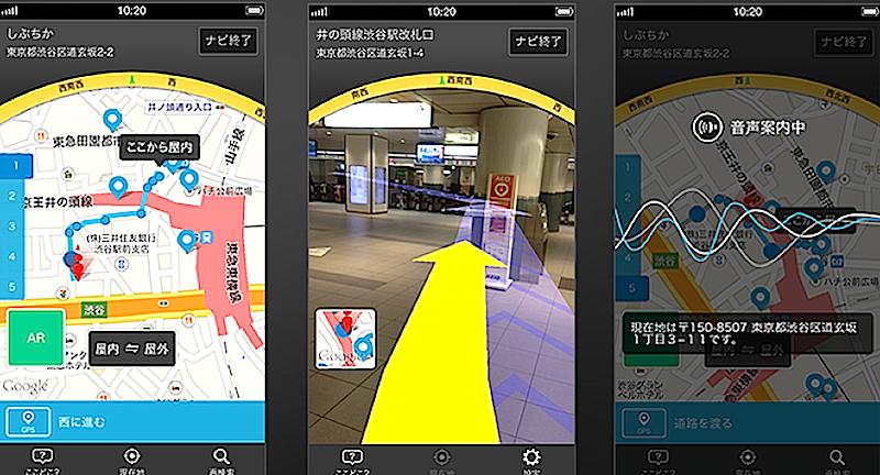 Das Smartphone als Navigationsgerät: Auf dem Bildschirm weist ein gelber Pfeil die Richtung zum gewünschten Bahnsteig.