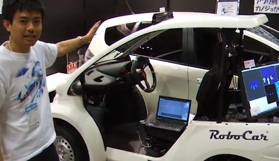 Schon vor zwei Jahren wurde der Öffentlichkeit das RoboCar präsentiert. In nicht allzu ferner Zukunft sollen in Japan autonome Fahrzeuge vor allem älteren Menschen in ländlichen Gebieten als Taxi dienen.