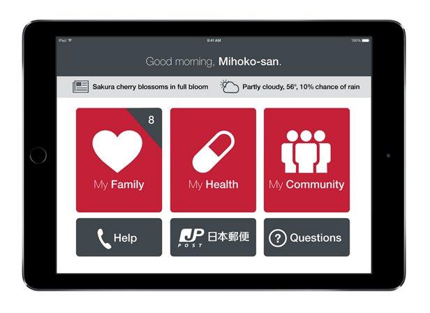 Ältere Menschen in Japan sollen künftig iPads mit speziellen Apps nutzen, die ihnen den Zugang zu öffentlichen Dienstleistungen und medizinischer Versorgung erleichtern.