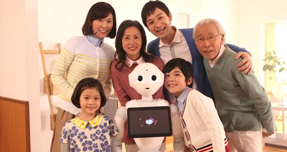 Pepper steht zum Verkauf: Haushalte können den humanoiden Roboter laut Hersteller als Haushaltshilfe, Pfleger und Babysitter einsetzen.