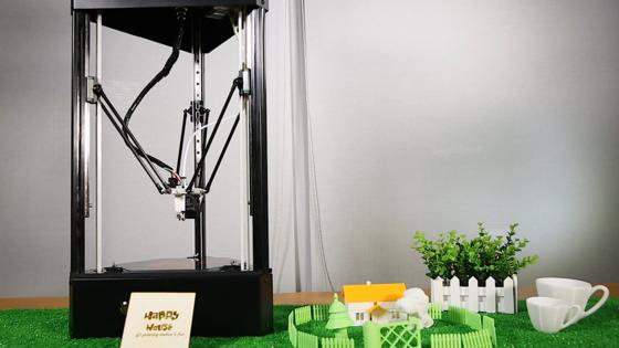 Ares von Easy Arts: Der 3D-Drucker soll zum Kampfpreis auf den Markt kommen.