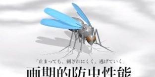 Scoron: Kleidung wehrt Mücken ab oder tötet sie