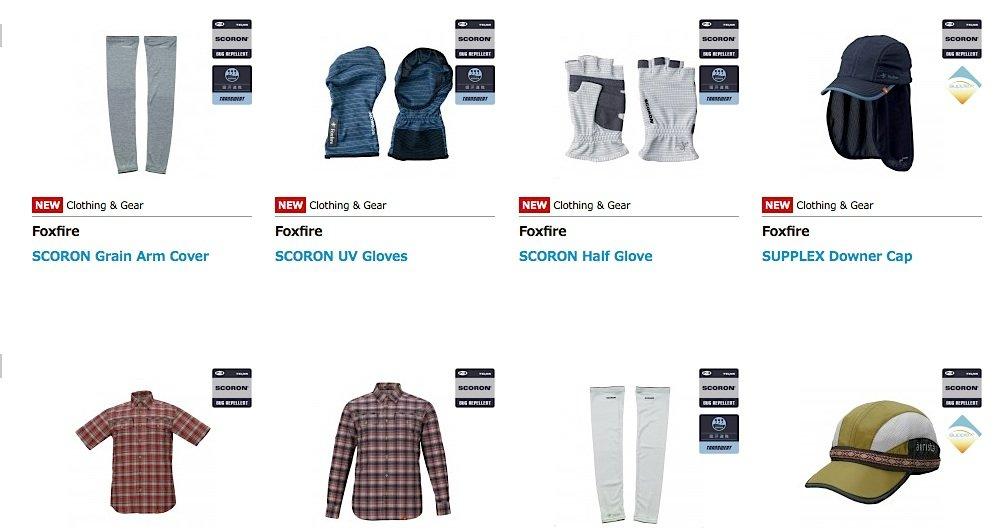 Beispiele für mückenabwehrende Kleidungsstücke, die Foxfire über Tiemco anbietet.