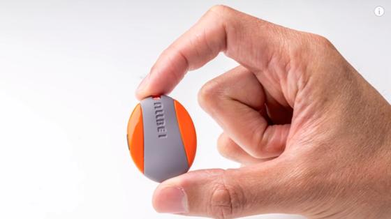AllBe1: In der kleinen Kapsel steckt viel drin. Kernstück sind Sensoren, die in Verbindung mit Apps zum persönlichen Sicherheitsassistenten des Mini-Geräte-Besitzers werden.