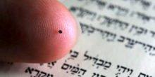 Israelische Forscher erschaffen kleinstes Buch der Welt