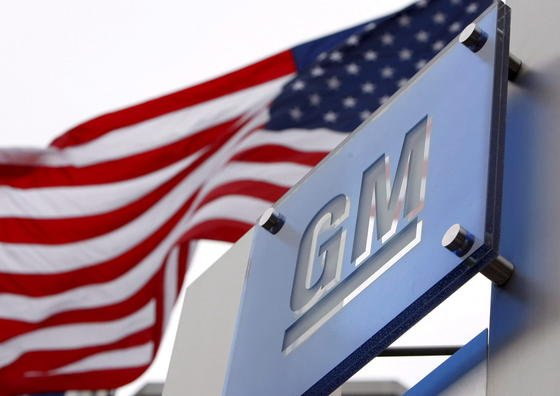 Logo des Automobilkonzerns General Motors (GM) in Detroit: Der Konzern hat den Familien der anerkannten Todesfälle eine Entschädigung von jeweils mindestens eine Million Dollar angeboten.