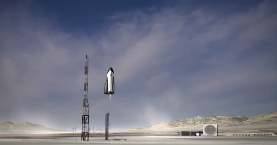 Illustration eines Raketenstarts: Mikrowellen-Antennen am Boden erhitzen Wasserstoff an Bord des Raumschiffs. Sie erstrecken sich über eine Fläche von einem Quadratkilometer.