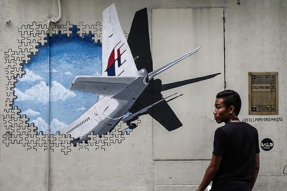 Vor der Küste der kleinen französischen Insel La Reunion im Indischen Ozean gefundene Flugzeug-Wrackteile sind wertvolle Puzzleteile, um das mysteriöse Verschwinden der Boeing 777 des Malaysia Airlines Fluges MH370 aufzuklären.