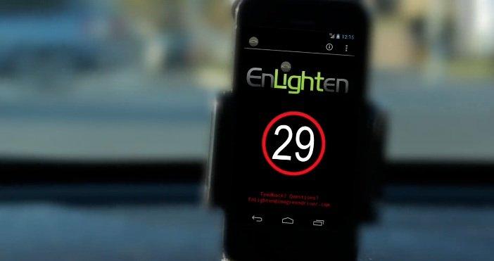 In 29 Sekunden schaltet die Ampel auf Grün – die Fahrt kann weiter gehen.