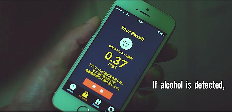 Das Ergebnis des Atemtests erscheint auch auf dem Smartphone des Lebenspartners. Er kann dann kurzerhand anrufen, sich ein Bild der Lage machen und das Schloss aus der Ferne öffnen.