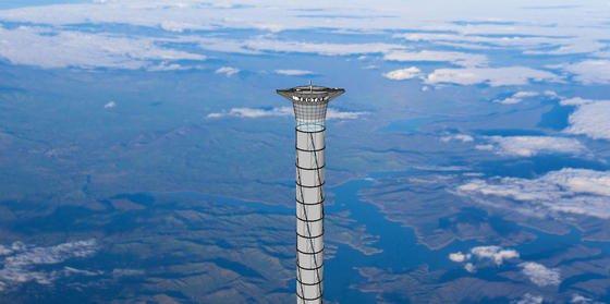 Der Space Elevator von Thoth Technology: Elektromagnetisch oder druckluftbetriebene Aufzugkabinen sollen in eine Höhe von 20 km fahren.