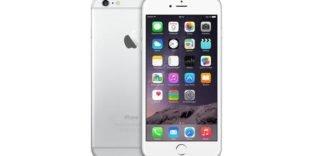 Plant Apple ein Smartphone mit gebogenem Display?