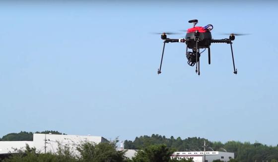 AS-MC01-P von Aerosense: Die Drohne könntedreidimensionale Bilder liefern, um beispielsweise das Volumen von Schotterhaufen auf einer Baustelle zu berechnen.