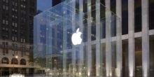 Gerüchteküche dampft: Apple präsentiert neues iPhone 6s