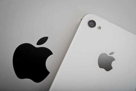 Ihr iPhone enthält auch eine Wasserwaage.Schon gewusst?