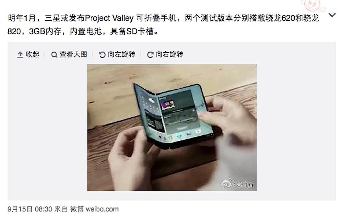 Aus Asien kommen Gerüchte, dass Samsung an einem faltbaren Smartphone arbeitet und entsprechende Patentanträge eingereicht hat.