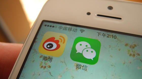 Chinesisches iPhone mit WeChat-App (rechts): Der Messenger war durch die Manipulation der Entwicklungsumgebung in der Lage, den Nutzer auszuspionieren.